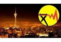 علت قطعی برق در تهران و مناطق کشور چیست؟